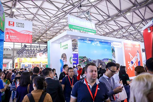 CTE中国玩具展.jpg