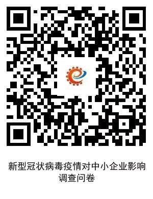 微信图片_20200204171341.jpg
