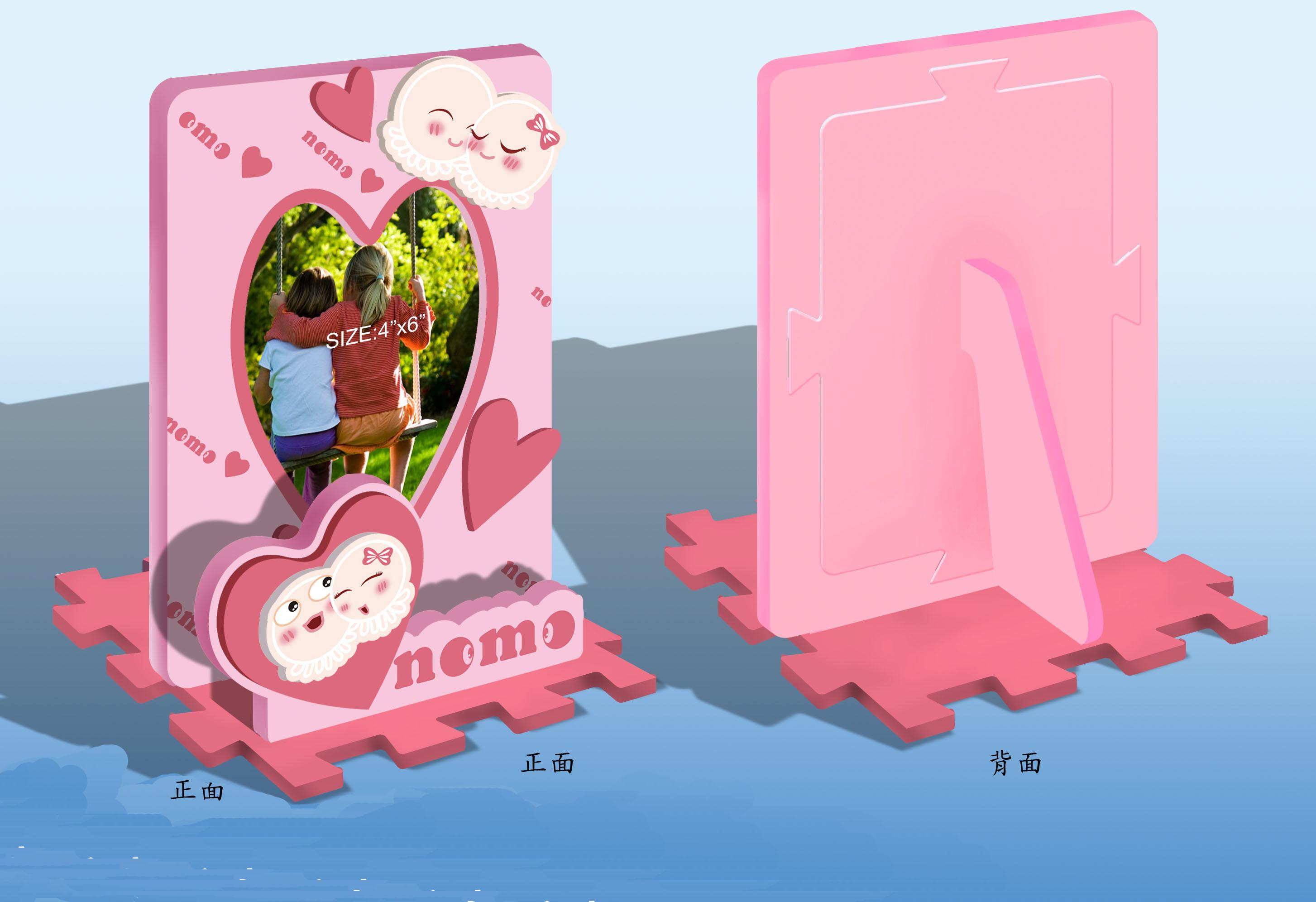 儿童益智玩具diy玩具eva相框儿童相框nomo
