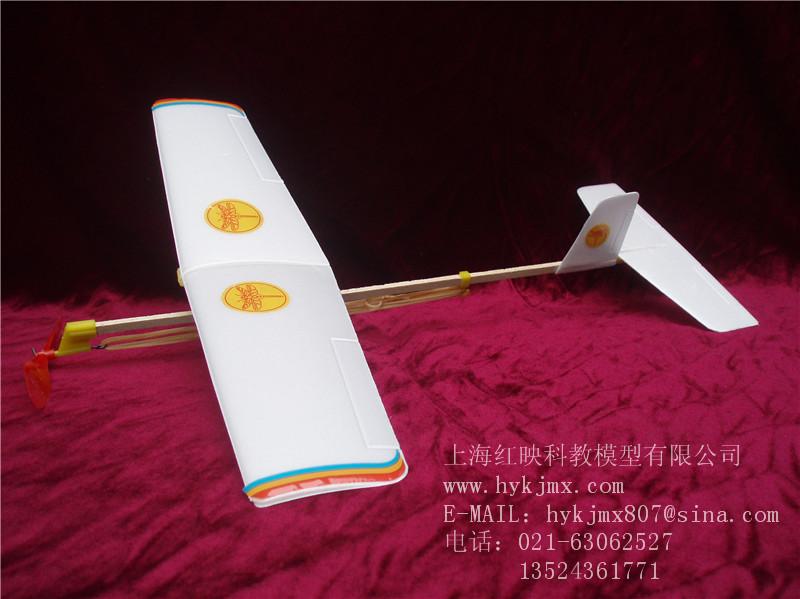 红蜻蜓橡筋动力模型飞机
