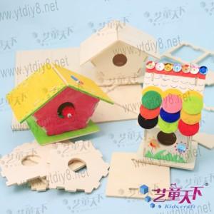 幼儿园手工diy材料包--3d动物木拼图