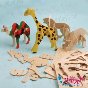 幼儿园手工diy材料包--自制动物帽子
