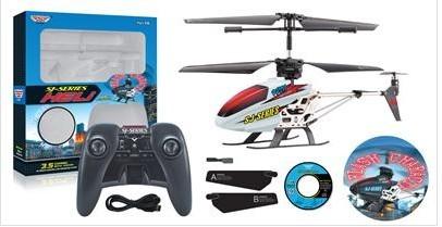 遥控飞机,汕头市世季玩具实业有限公司,中国玩具婴童网