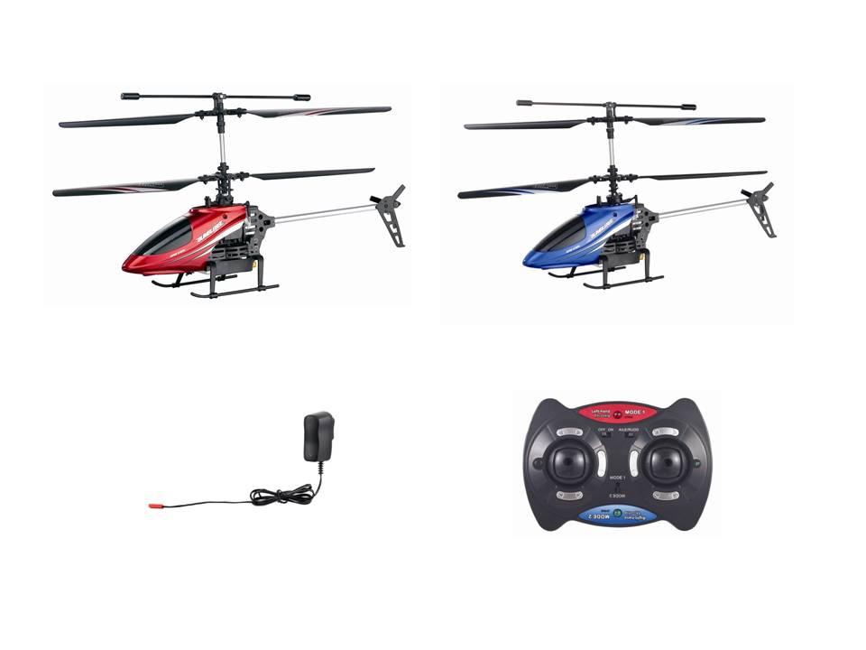 遥控直升机遥控器使用图解