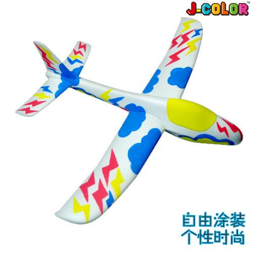 无动力滑翔飞机模型水彩套装-闪电云朵