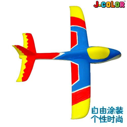 无动力滑翔飞机模型水彩套装-燕子飞
