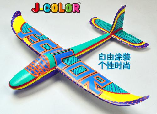 滑翔飞机模型水彩套装-英文字体