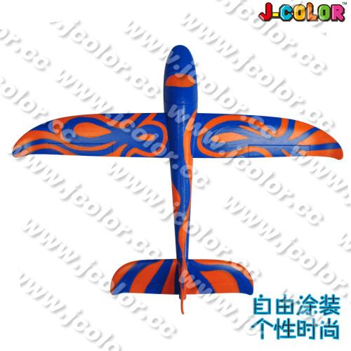无动力滑翔飞机模型水彩套装-橙蓝舞动
