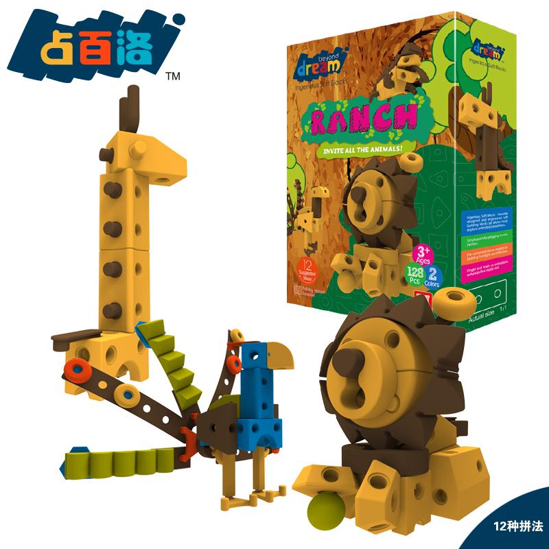 小套软积木动物园系列(精)