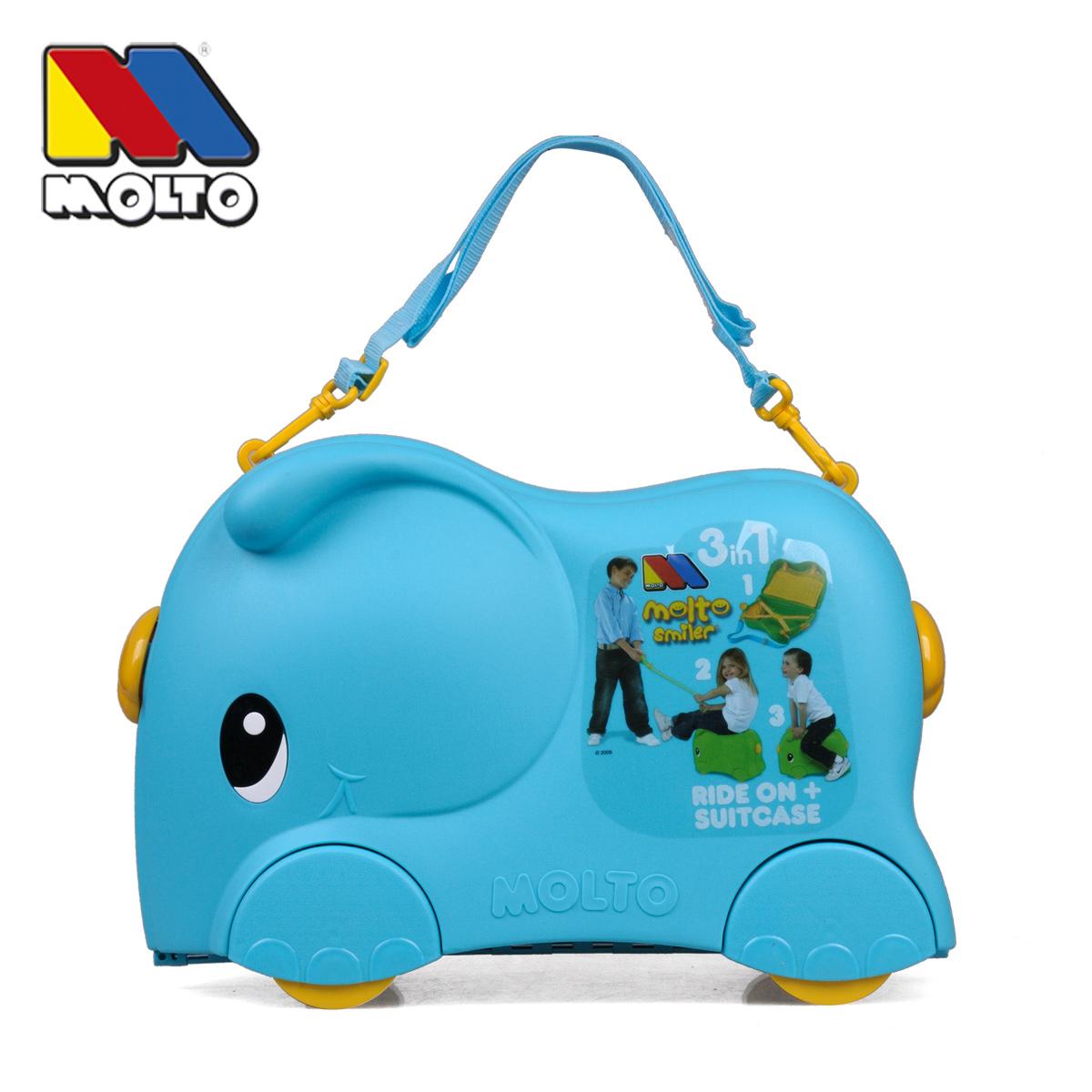 MOLTO美特 儿童行李箱三色(粉红色、橙色、蓝色)可爱儿童旅行箱 可坐可骑玩 优质选材100%全新材料(ABS+PP)稳定性更好;定向轮更省力,一般只是拉而不是推,儿童安全有保障;大厂出品,质量保证工艺精湛;看是小巧,超大容量。