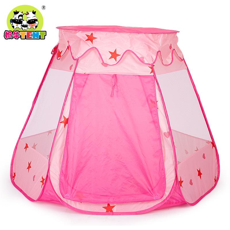 奶牛儿童帐篷可折叠室内外海洋球池公主游戏屋
