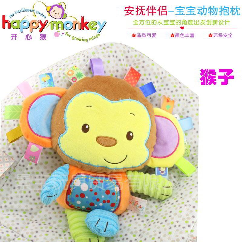 婴幼儿动物猴子抱枕玩具的