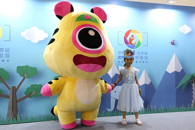 孩之宝官网_聚焦五大亮点,2019第十届中国玩博会北京站将于7月盛大举行 ...